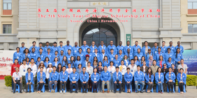 Important Reminder: 2020 Marine Scholarship of China opening for applications