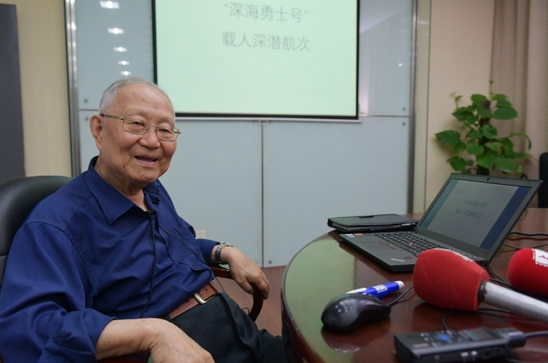 Academician Wang Pinxian Succeeded in Deep Submarine and Shared Important Scientific Findings
